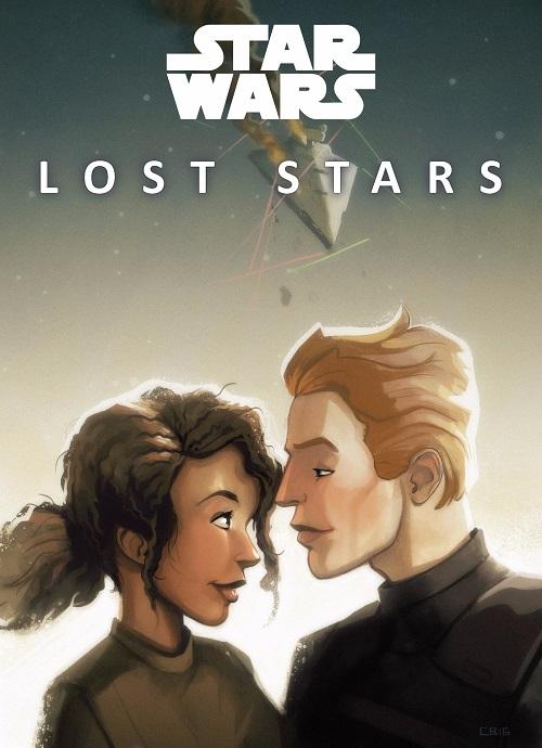 lost-stars-vagabondartist